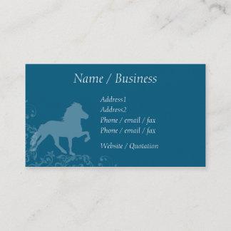 アイスランドの馬の華麗さのプロフィール 名刺