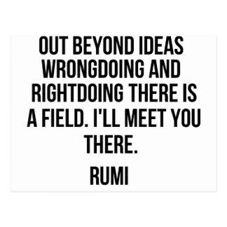 アイディアを越えて… Rumi ポストカード