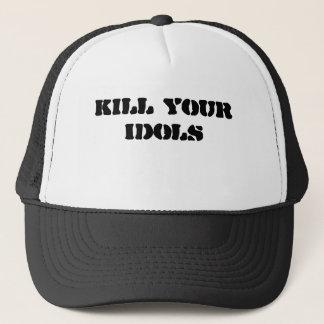 アイデンティティの帽子 キャップ
