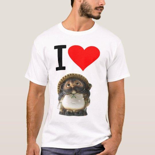 アイ ハート 信楽焼き狸(実写版) ( I  Love 狸(実写版)  ) Tシャツ