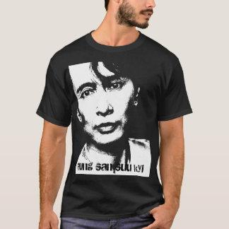 アウン・サン・スー・チー Tシャツ
