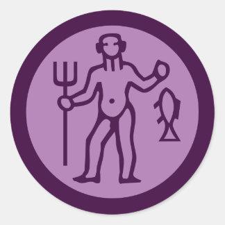 アクエリアスの(占星術の)十二宮図の印の紫色 ラウンドシール