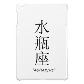 """""""アクエリアス""""の(占星術の)十二宮図の印の中国人翻訳 iPad MINIカバー"""
