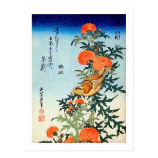 アザミに小鳥、北斎の鳥およびアザミ、Hokusai、Ukiyo-e ポストカード
