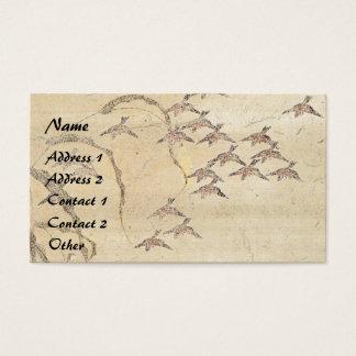 アジアすずめの鳥の野性生物の名刺 名刺