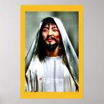 アジアイエス・キリスト ポスター