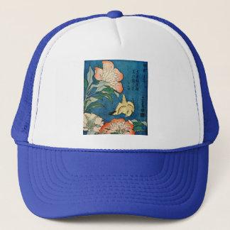 アジアシャクヤクの帽子 キャップ