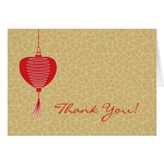 アジアスタイリッシュな折られたカードありがとう カード