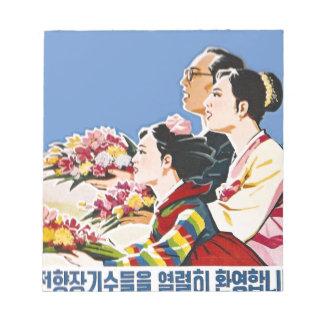 アジアポスター ノートパッド