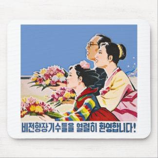 アジアポスター マウスパッド