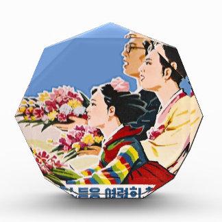 アジアポスター 表彰盾