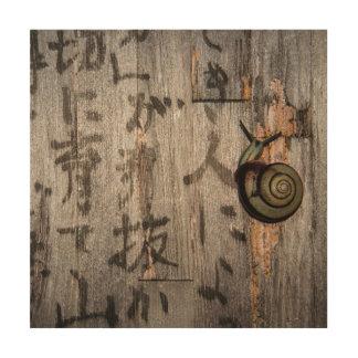 アジア書道のカタツムリ郵便Escargot ウッドウォールアート
