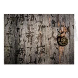 アジア書道のカタツムリ郵便Escargot カード