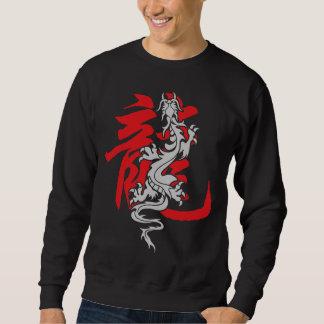 アジア東洋の中国のな(占星術の)十二宮図年のドラゴンのTシャツ スウェットシャツ
