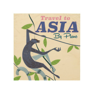 アジア猿旅行ポスターへの休暇 ウッドウォールアート
