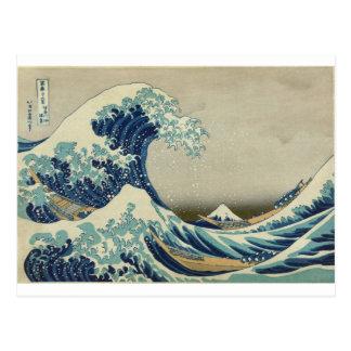 アジア芸術-神奈川を離れた素晴らしい波 ポストカード