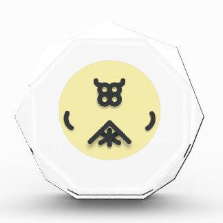アジア見るデザイン 表彰盾