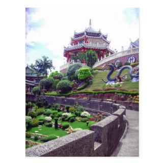 アジア道教徒の寺院 ポストカード