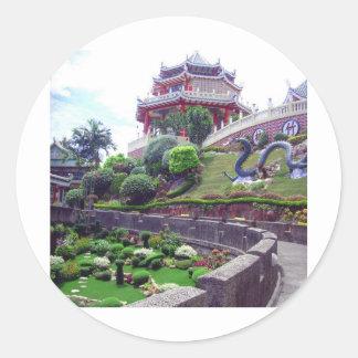 アジア道教徒の寺院 ラウンドシール