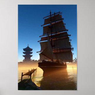 アジア高い船の小型ポスター ポスター