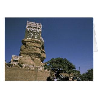 アジア、イエメンのワジDhar。 石宮殿、かDarのAl カード