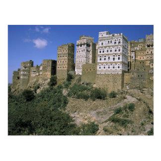 アジア、イエメンのAl Hajjara。 建物およびただ ポストカード