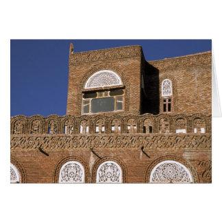 アジア、イエメン、Sana'a。 イエメンの建築の細部 カード