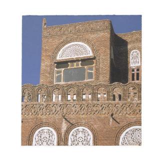 アジア、イエメン、Sana'a。 イエメンの建築の細部 ノートパッド