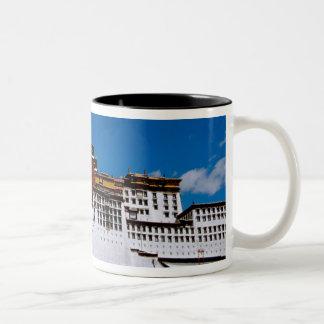 アジア、チベット、ラサ、ポタラ宮の別名赤2 ツートーンマグカップ