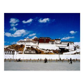 アジア、チベット、ラサ、ポタラ宮。 UNECSO ポストカード