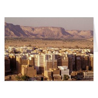 アジア、中東のイエメンの共和国。 Shibam カード