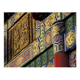 アジア、台湾、台北。 主要な壮大なホテル ポストカード