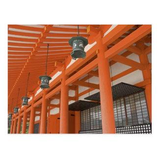 アジア、日本、京都のHeianの神社 ポストカード