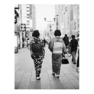 アジア、日本、東京。 Ginza.の芸者 ポストカード