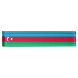 アゼルバイジャンの旗 デスクネームプレート