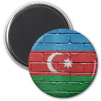 アゼルバイジャンの旗 マグネット