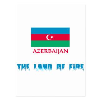 アゼルバイジャン ポストカード