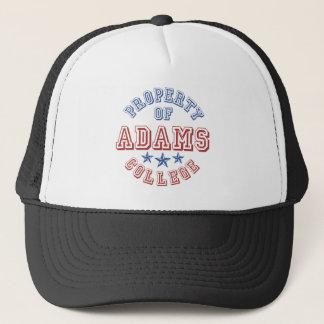 アダムスの大学の特性 キャップ