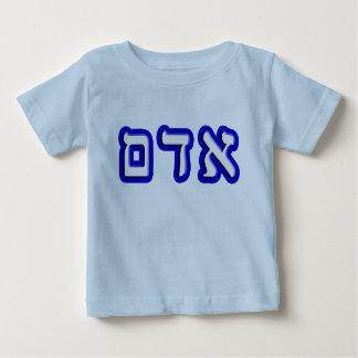 アダム ベビーTシャツ