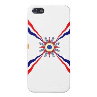アッシリアのカルデアのSyriacのiPhoneの例 iPhone SE/5/5sケース