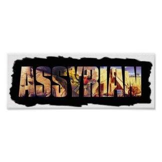 アッシリアの単語ポスター ポスター