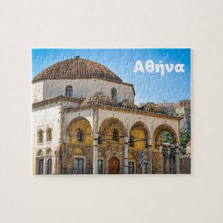 アテネ、ギリシャの教会 ジグソーパズル