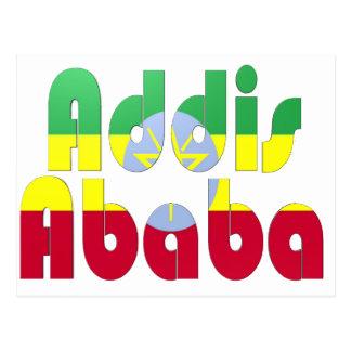 アディスアベバ、エチオピア ポストカード