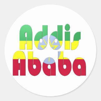 アディスアベバ、エチオピア ラウンドシール