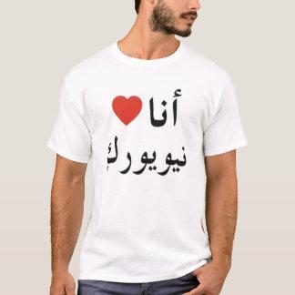 アナQALBニューヨーク Tシャツ