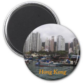 アバディーン、香港の磁石 マグネット