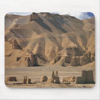 アフガニスタンのBamianの谷。 古代土製 マウスパッド