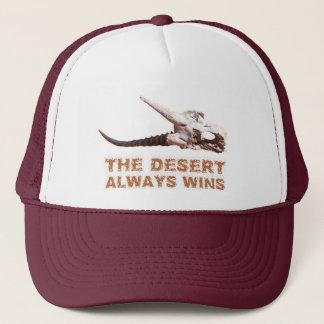 アフリカのカラハリ砂漠: 死んだカモシカのスカル キャップ