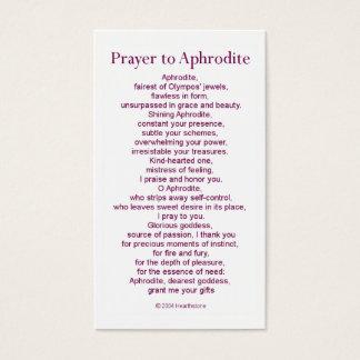 アフロディーテの祈りの言葉カード 名刺