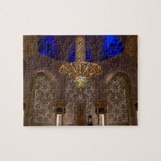 アブダビのZayed教主のモスクのシャンデリア ジグソーパズル